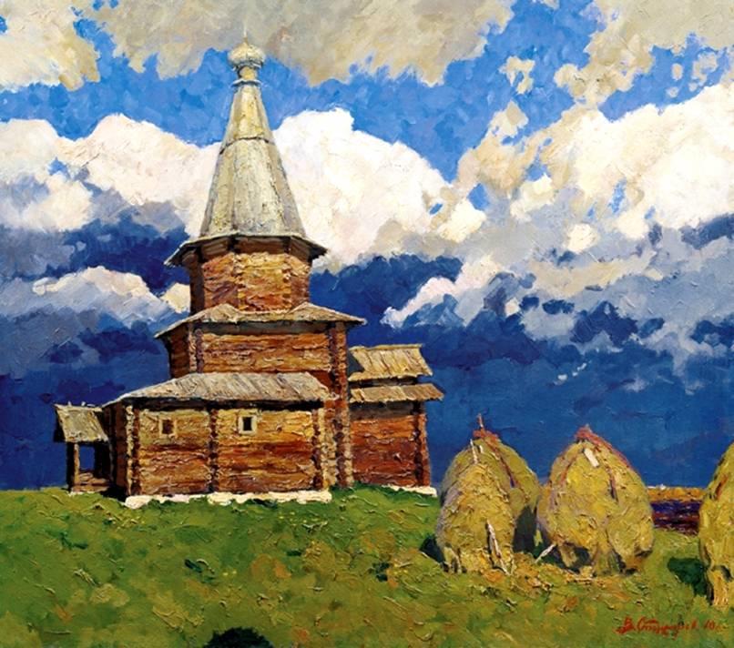 Владимир Стожаров. Новгород, церковь Успения из Курицко