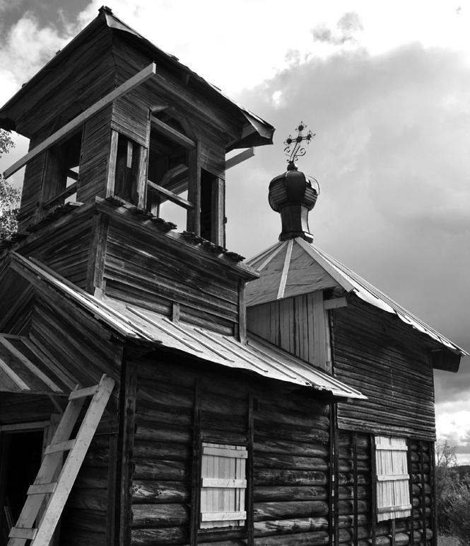 Осиновская