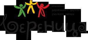 logo_verenitsa3